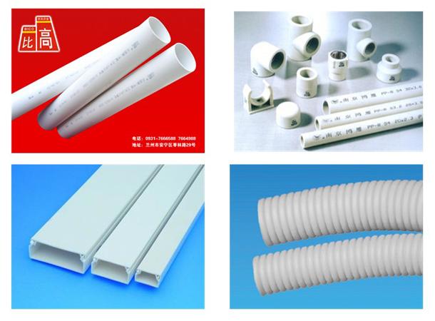 装饰材料与施工工艺:   室内装饰工程基本知识、室内装饰工